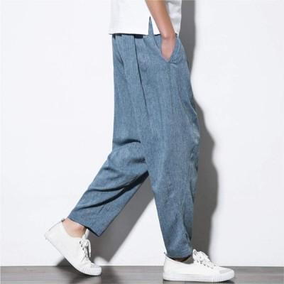 ワイドパンツ 無地 イージーパンツ メンズ カジュアル ストリート blue M