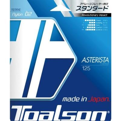 TOALSON トアルソン  アスタリスク125_ブラック 7332510K