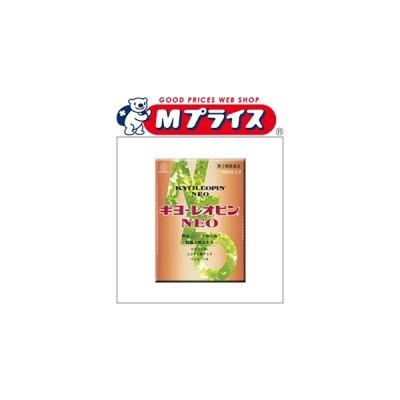 【第3類医薬品】【お得な2個セット】【湧永製薬】キヨーレオピン NEO 60ml×2本 ※お取寄せの場合あり