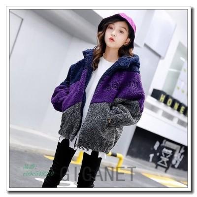 子とも服キッズコート秋冬キッズジャケット可愛いキッズロング丈コート通学厚手帽付長袖カッコイイカジュアル暖かい女の子大きいサイズ切り替え