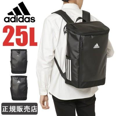 アディダス リュック 通学 adidas リュックサック 大容量 25L スクエアリュック ボックス型 レディース メンズ 防水 男子 女子 高校生 1-67102