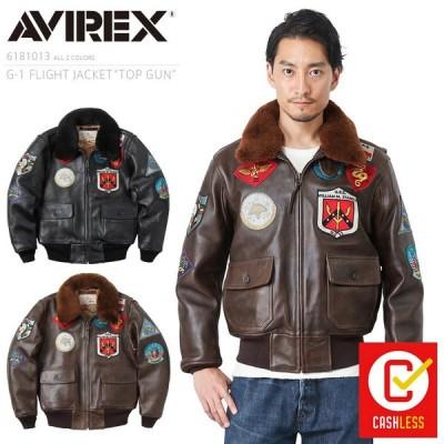 AVIREX アビレックス TOP GUN G-1 レザーフライトジャケット トップガン メンズ 革ジャン ミリタリージャケット ブランド 6181013【クーポン対象外】