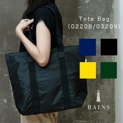 レインズ トートバッグ RAINS Tote Bag Rush [1225]