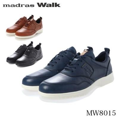 マドラスウォーク madras Walk メンズ カジュアルシューズ ゴアテックス 雨にも強く蒸れにくい カジュアルシューズ MW8015 MADMW8015 国内正規品