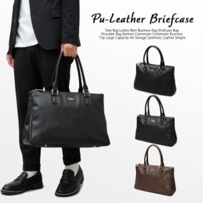 ブリーフケース メンズ ビジネスバッグ 黒 無地トートバッグ バッグ 肩掛け 底鋲 通勤 通学 出張 大容量 a4 収納 シンプル 上品 おしゃれ