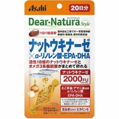 アサヒグループ食品 ディアナチュラ スタイル ナットウキナーゼ×α-リノレン酸・EPA・DHA 20日分 20粒