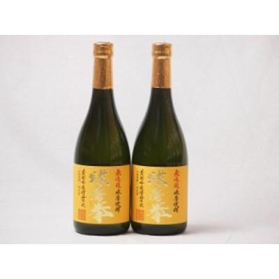 球磨焼酎 無濾過 黄麹吟醸酵母仕込 球磨拳(熊本県)恒松酒造 720ml×2本