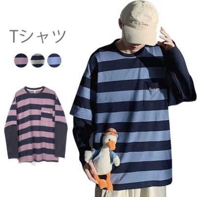 Tシャツ メンズ 切り替えTシャツ ボーダー柄 柄Tシャツ 長袖 切り替え フェイクレイヤード ラウンドネック ゆったり ゆるTシャツ トップス プルオーバー