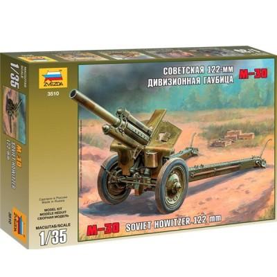 ズベズダ 1/ 35 ホイッツァー M30 ソビエト120mm榴弾砲(ZV3510)プラモデル 返品種別B