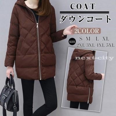 ダウンコート 中綿コート レディース ダウンジャケット ダウン綿 軽い 着痩せ ブラックコート 秋冬 大きいサイズあり