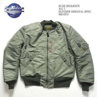 BUZZ RICKSON'S(バズリクソンズ) MA-1 スレンダー オリジナルスペック BR13573