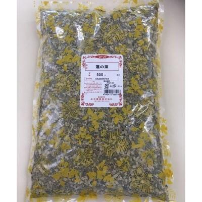 【蓮の葉/レンコン/ハス/刻み/500g】蓮の葉茶/健康茶/漢方茶/薬膳茶