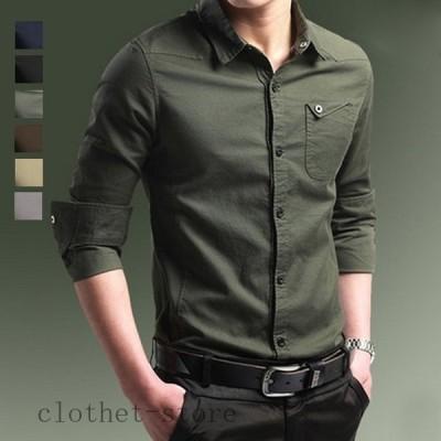 シャツ メンズ 長袖 シャツ ボタンダウンシャツ 無地 カジュアルシャツ 裏起毛 ストレッチ OL 通勤 オフィス