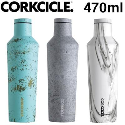 コークシクル BALI BLUE CANTEEN 16oz CORKCICLE 2016 水筒 ボトル 持ち運び おしゃれ 代引不可