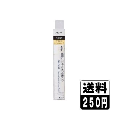 【送料250円】[ちふれ化粧品]マスカラ ナチュラル ロングタイプ BK30(ブラック) 8.5g