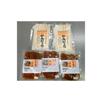 上三川町 ふるさと納税 栃木県産味付干瓢3袋と栃木県産無漂白干瓢2袋の詰合せ
