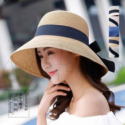 麦わら帽子 送料無料 レディース つば広帽子 折りたたみ リボン 春夏秋 UVカット 農作業用 紫外線対策 日焼け防止 自転車 旅行 紐付き アウトドア