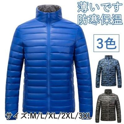 ダウンジャケット メンズ ダウンコート 軽量 男性 ライトダウン フェザー コート 羽毛 ジャケット インナー アウター 保温 冬服 秋冬 薄いです