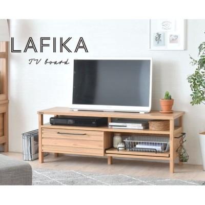 LAFIKA(ラフィカ)テレビボード(120cm幅) SL339