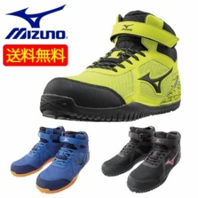 【送料無料】ミズノ mizuno 新色 新モデル 安全靴 F1GA1905 オールマイティ SD13H | 安全 メッシュ 痛くない 靴 現場 作業用 作業 防塵