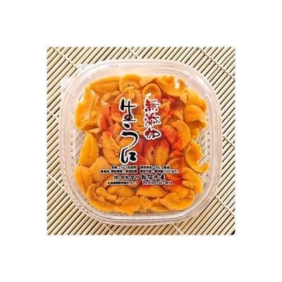 根室市 ふるさと納税 無添加エゾバフンウニ塩水パック(黄色)100g×1P A-91001