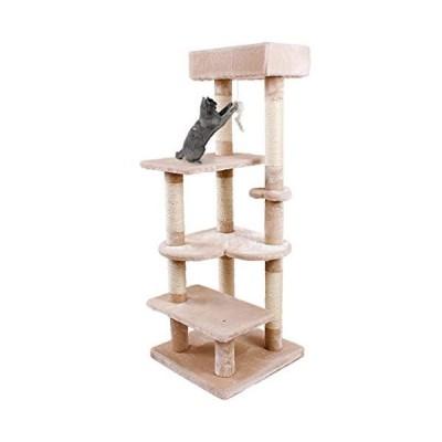 キャットタワー 据え置き 猫タワー ハート型設計 猫のおもちゃ 猫爪とぎ つめとぎポール 多頭飼い 猫 爪とぎポール ねこハウス おしゃれ