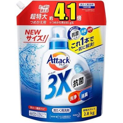 [Amazon限定ブランド]デカラクサイズ アタック3X 超特大 詰め替え 2800g (抗菌消臭洗