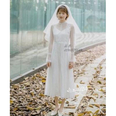 ウエディングドレス 花嫁ドレス ロングドレス 二次会 Aラインドレス 長袖 演奏会 結婚式 卒業式 成人式 大きいサイズ ウエディングドレス