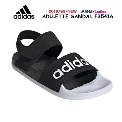 adidas アディダス ADILETTE TND アディレッタ メンズ レディース シャワーサンダル F35416