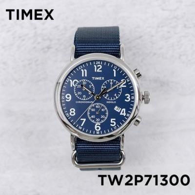 TIMEX タイメックス ウィークエンダー クロノグラフ 40MM TW2P71300 腕時計 メンズ ミリタリー アナログ シルバー ネイビー ナイロンベルト