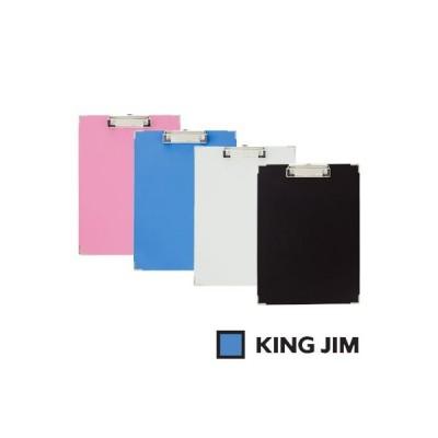 キングジム クリップボード BF A4 ヨコ型(308BF)【KING JIM クリップボード ボード バインダー 用箋挟 書類】
