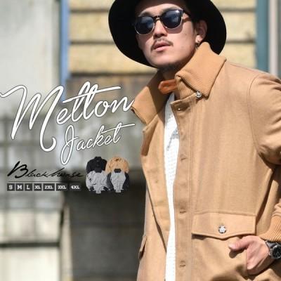 メルトンジャケット スタジャン メンズ 大きいサイズ ドンキ襟 B系 ファッション  ストリート系 ファッション