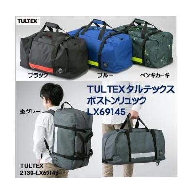 LX69145)TULTEX(タルテックス)ボストンリュック