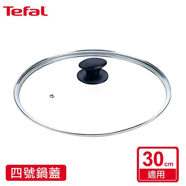 Tefal法國特福 四號玻璃鍋蓋(適用30CM)