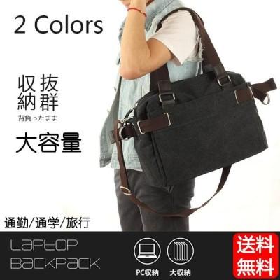 大容量 メンズ 人気ショルダーバッグ  斜めがけ 帆布バッグカバン カバン メンズ トートバッグ   MN