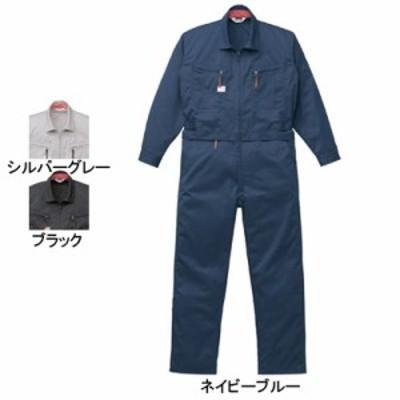 作業服 山田辰AUTO-BI 6900 腰割れ式 ツヅキ服 S~LL