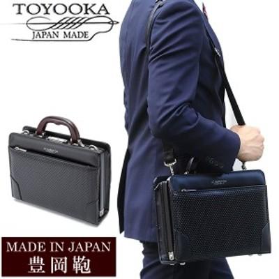 日本製 豊岡鞄 バッグ メンズ 男性用 ビジネスバッグ ブランド BAG アンティーク シンプル 22317