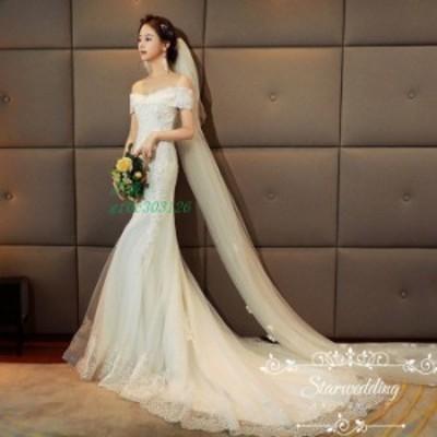 パーティードレス 花嫁 大きいサイズ ウェディグドレス ロングドレス 結婚式 ウエディング マーメイドラインドレス 二次会 白 挙式