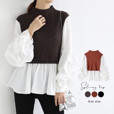 自社撮影&生産 重ねる風 シャツ レディース 韓国ファッション 可愛い 着痩せ ニット色切り替え トップス カジュアル