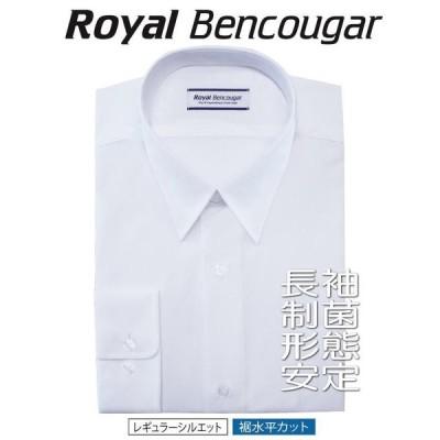 【制菌形態安定】【速乾】長袖立衿スクールシャツ PROTECT WASH RB107 Royal Bencougar ベンクーガー 中学高校制服
