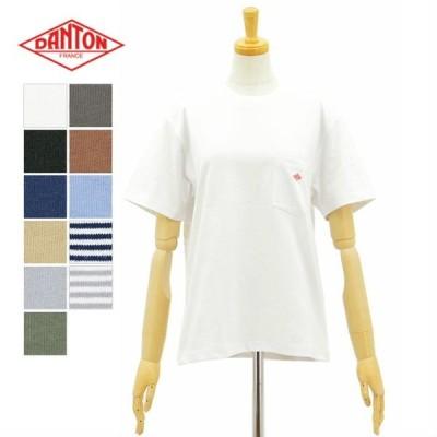ダントン JD-9041 クルーネック ポケットTシャツ 14/-空紡天竺 半袖 丸首 ポケT レディース メンズ DANTON