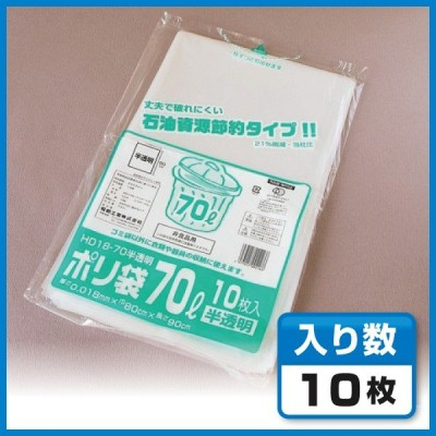 【ゴミ袋】 半透明ポリ袋 70L 0.018(HD18-70) 福助工業