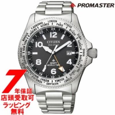 [店頭受取対応商品] [ノベルティ付き!] [7年保証] CITIZEN シチズン 腕時計 PROMASTER プロマスター ウォッチ BJ7100-82E 腕時計 メンズ
