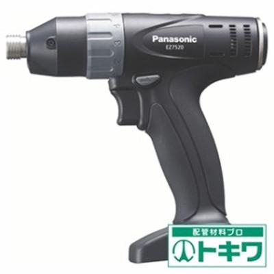 Panasonic 充電マルチインパクト EZ7520X-B ( 4229223 )