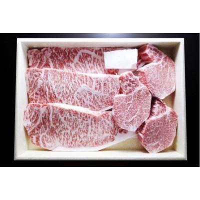 (403)茨城県が誇る最高級和牛「常陸牛」プレミアムセット1050g