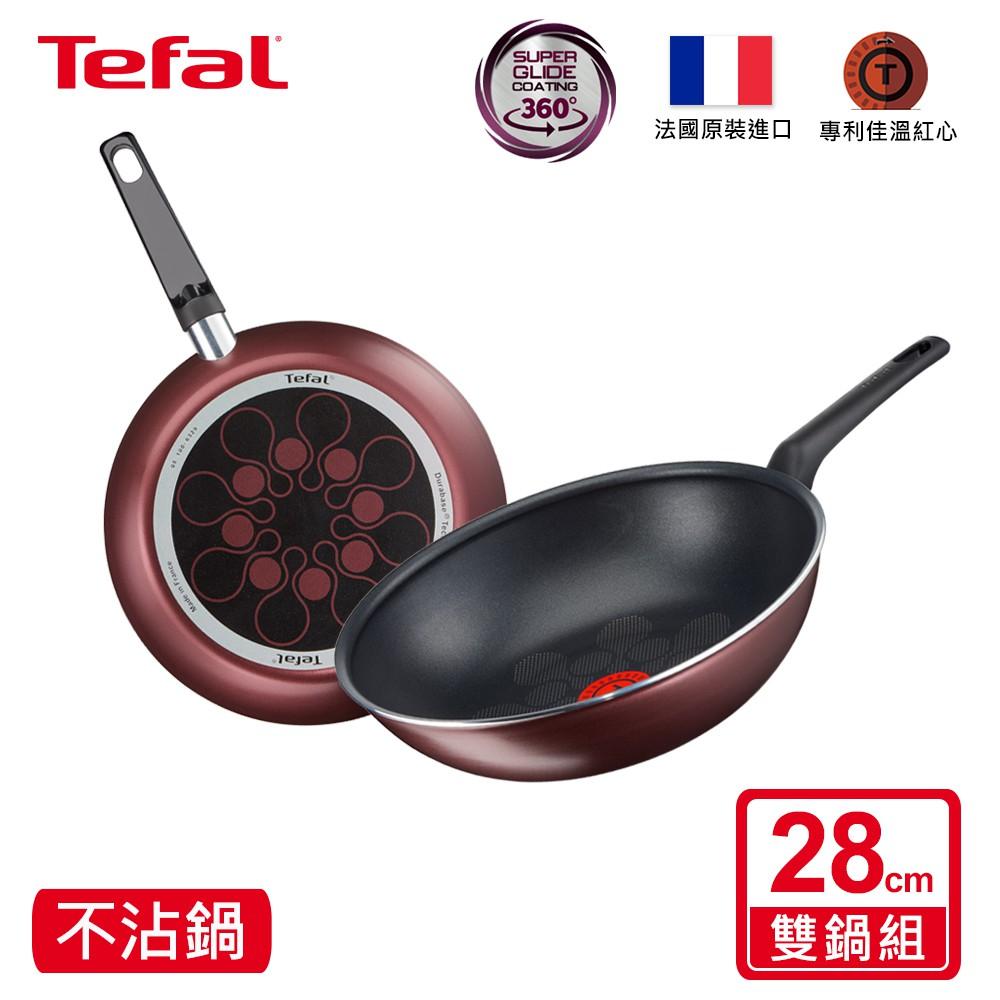 Tefal法國特福 法國製Marsala 系列28CM不沾鍋(炒鍋/平底鍋)【蝦皮獨家】