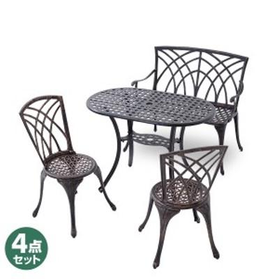 アルミガーデンオーバルテーブル&チェア(4点セット)  KAGT-10/KAGC-37/KAGB-100  ガーデンファニチャーセット ガーデンテーブル   山善