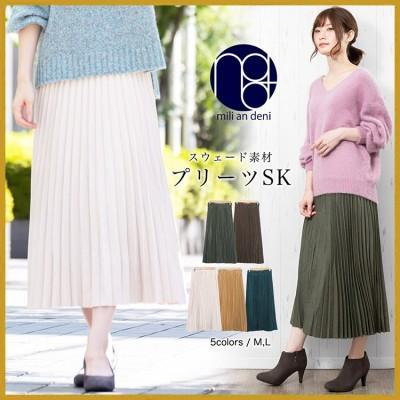 スエード素材プリーツスカート/ボトムス/メール便(ネコポス)/p61002