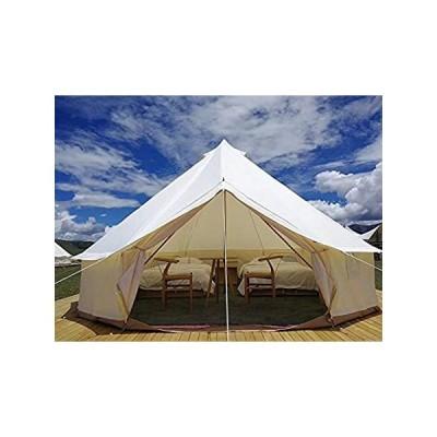 Outdoor Family Camping Safari Glamping Tent Waterproof Luxury 3/4/5/6M Yurt