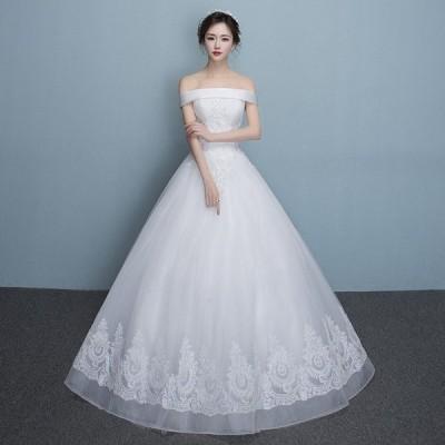 ウエディングドレス 安い 白 ロングドレス 結婚式 花嫁 ブライダル ウエディングドレス aライン 二次会ドレス パーティードレス 披露宴 フォーマルドレス